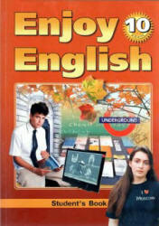 Enjoy English 10 класс Биболетова