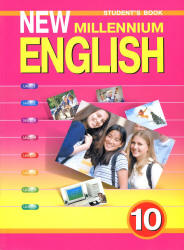 Английский Millennium English 10 класса Гроза