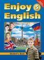 Английский язык 5 класс Биболетова